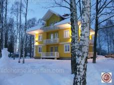 Eladó szálloda, panzió, üdülő, Csokonyavisonta - 3. kép